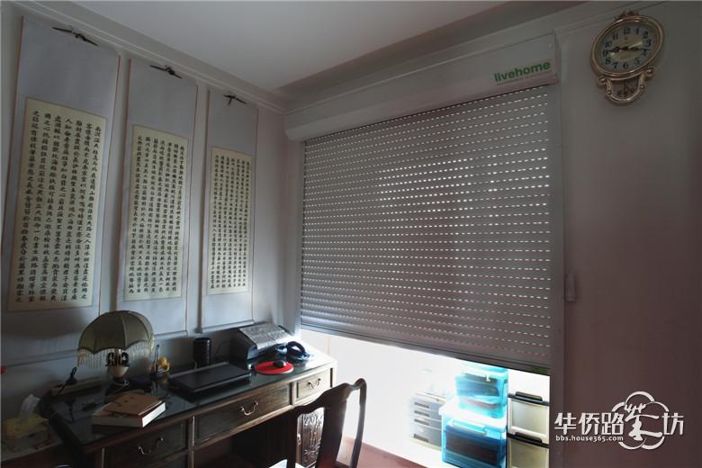【美天智能卷帘窗】体检高科技多功能卷帘---让房子成为真正的家—