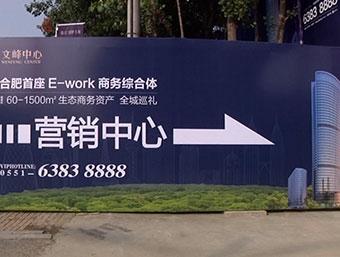 西南地标综合体文峰中心营销中心盛大开放