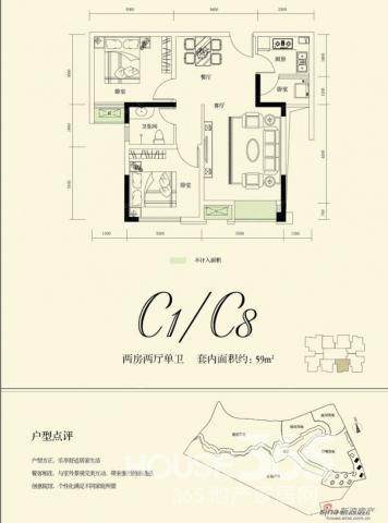 33平米两房一厅设计图
