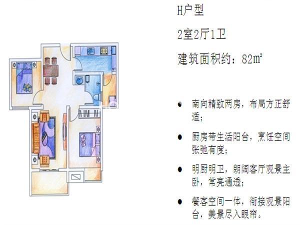 曲江林语户型图