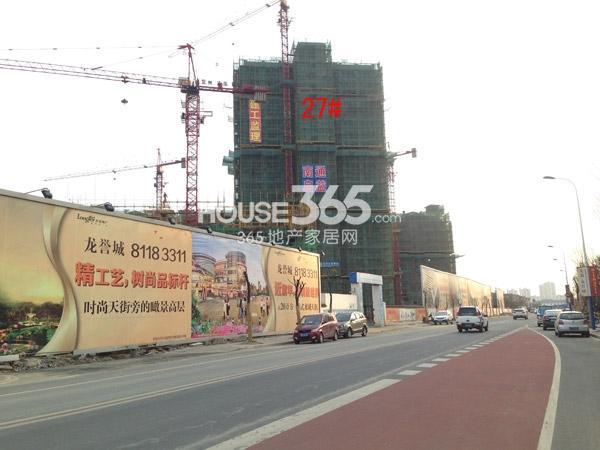 龙湖龙誉城27#楼工程进度图(2015.2)