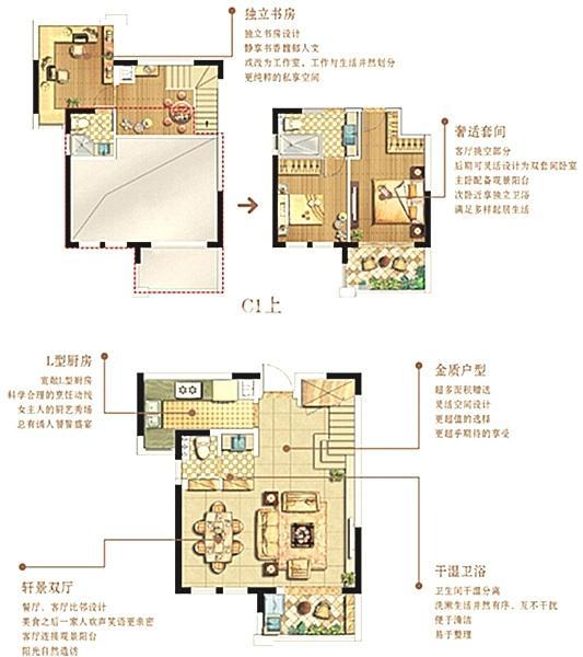 绿地悦峰公馆C1户型85㎡