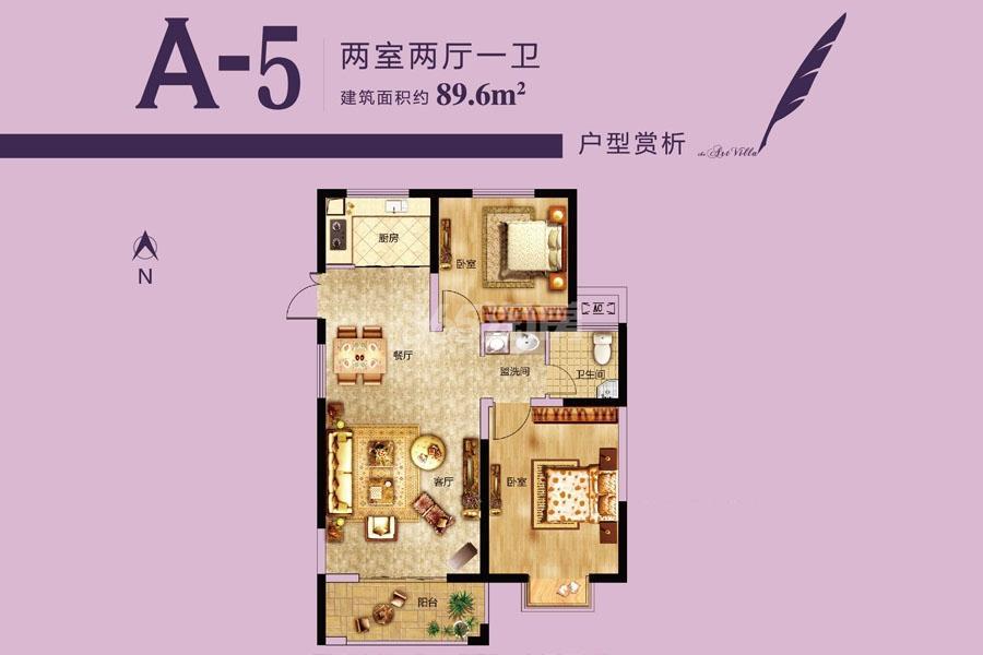 宏江中央广场户型图
