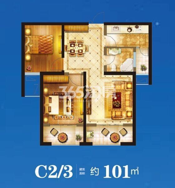 荣盛云龙观邸 C2/3两室两厅101㎡