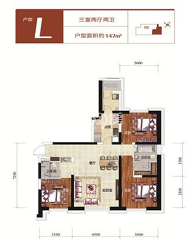 二期L户型 3室2厅2卫 147平米