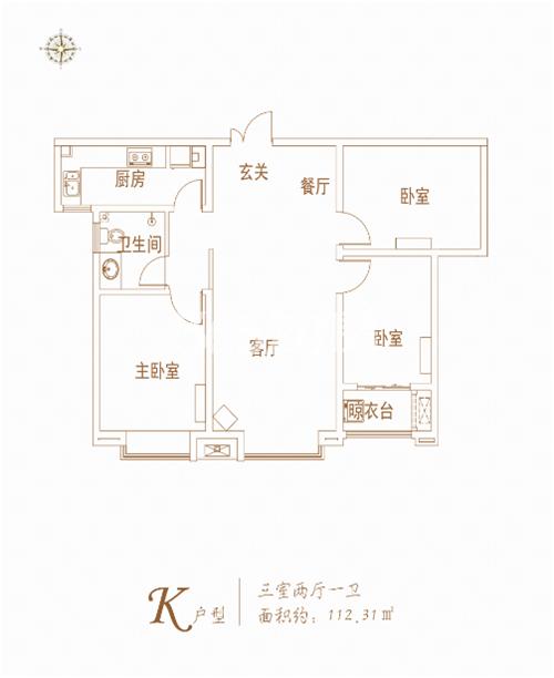 明瀚花香城3#K户型