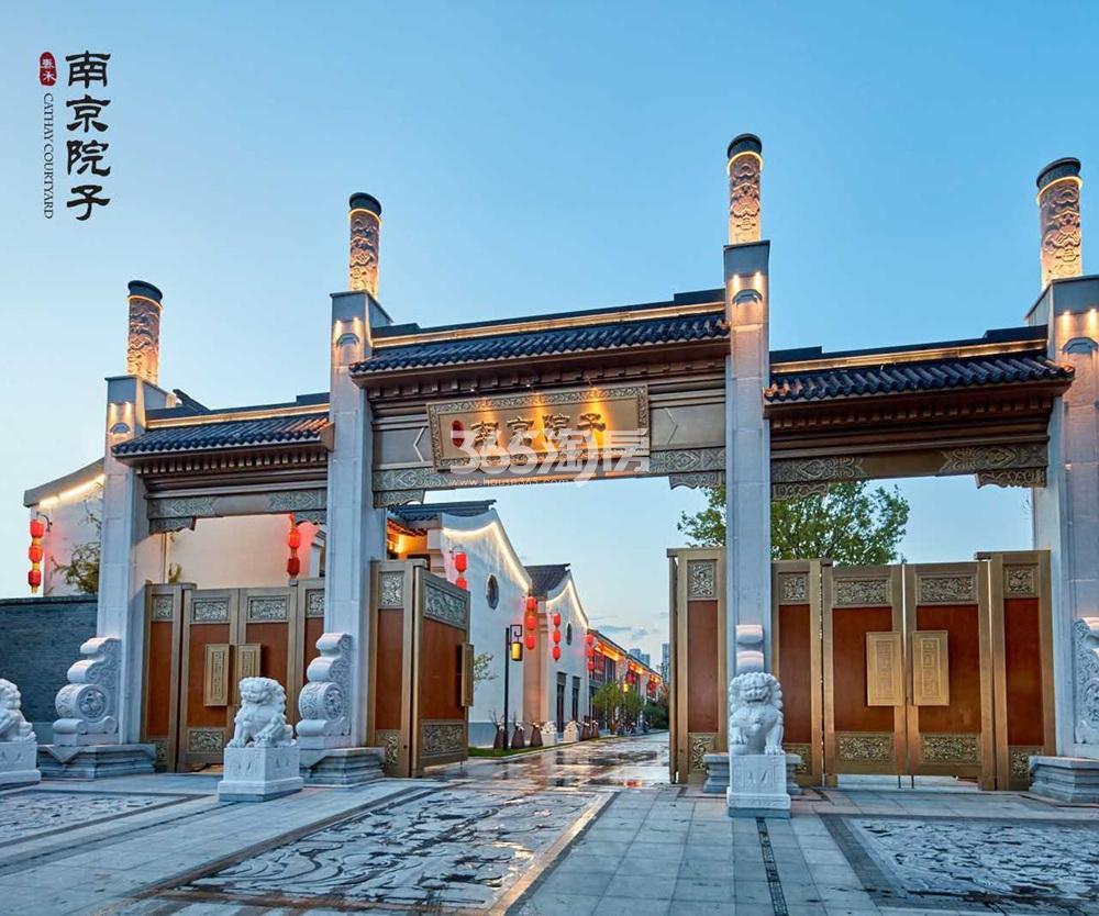 泰禾南京院子实景图