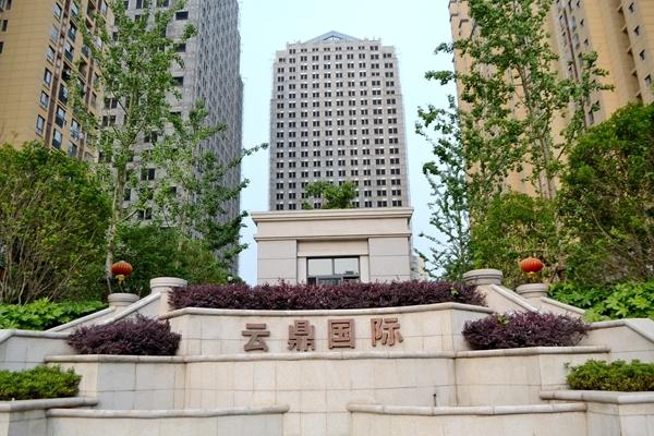 翰林公馆北侧云鼎国际小区