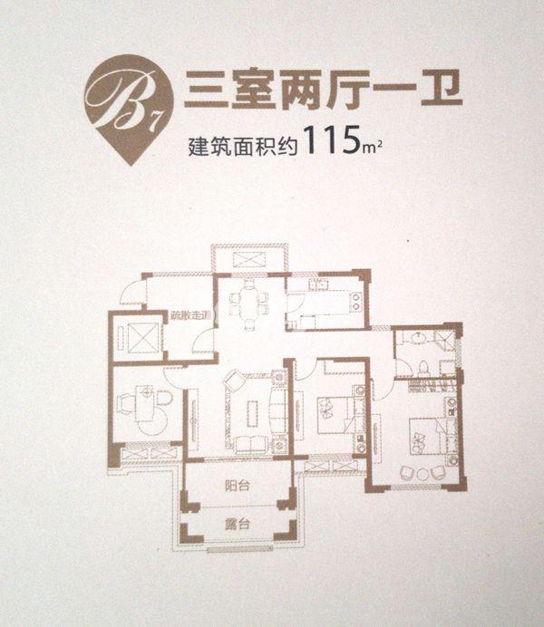 B7户型三室两厅一卫