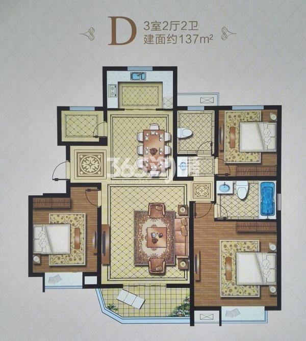 D三室两厅两卫户型