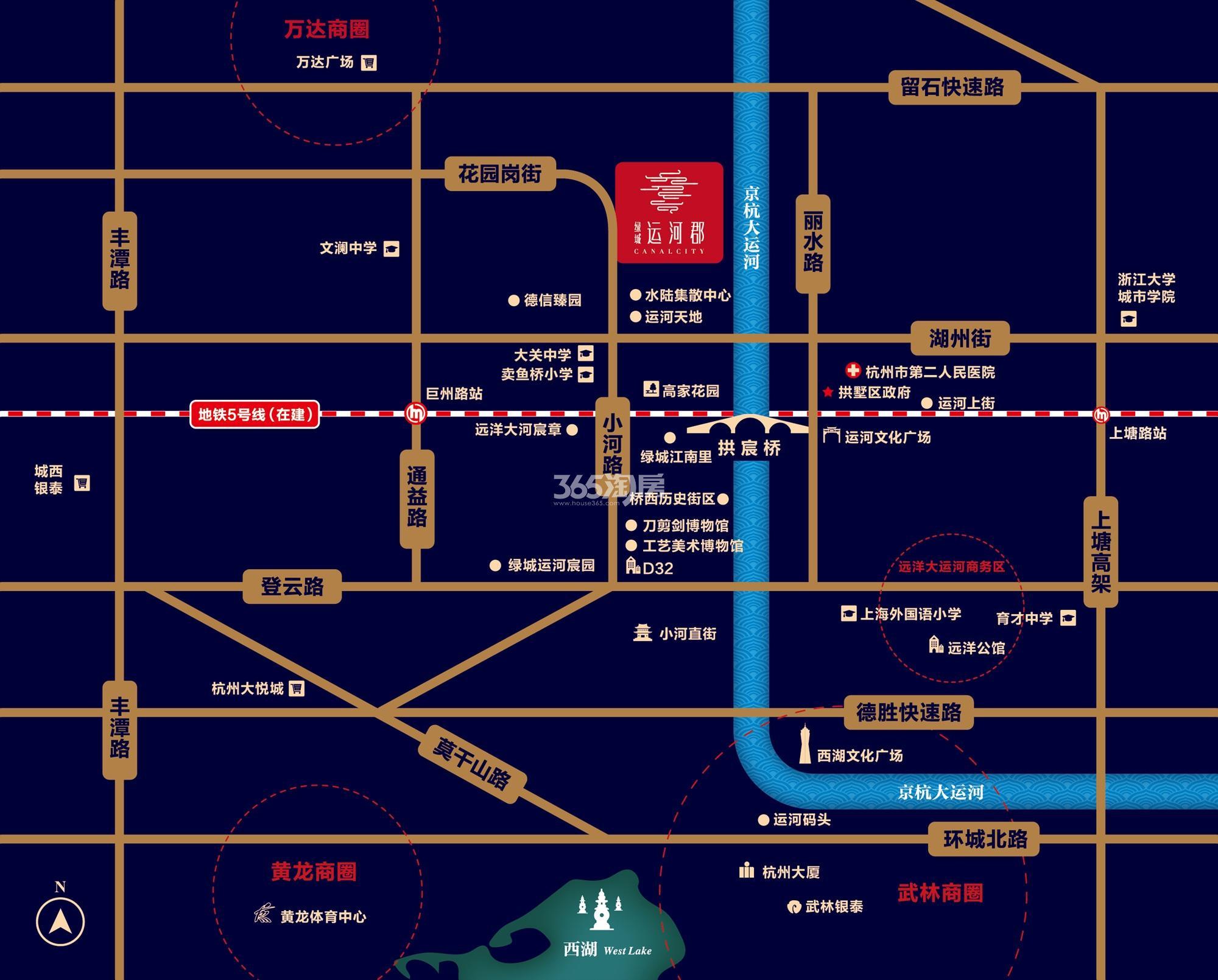 绿城运河郡交通图