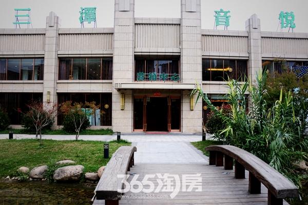 三潭音悦营销中心(2016年10月摄)