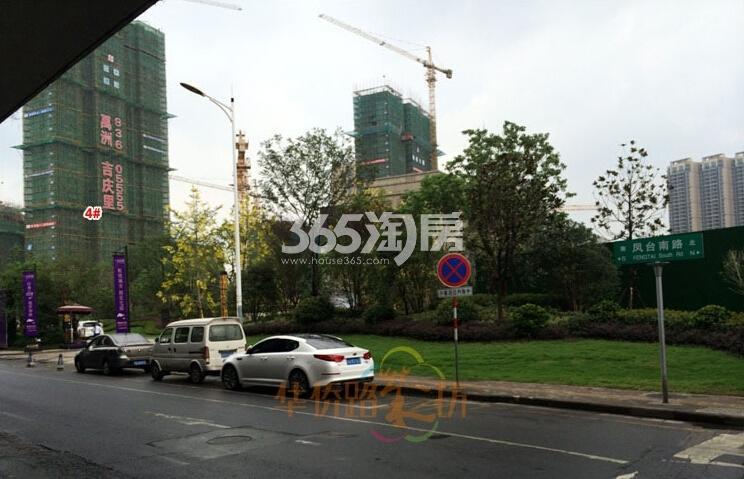 禹洲吉庆里实景图(10.23)