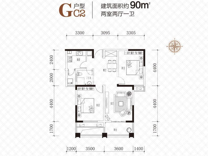 北江锦城GC2户型图90㎡