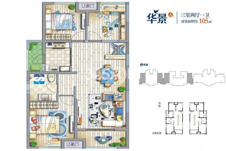 金科天籁城3室2厅1卫1厨105平米户型