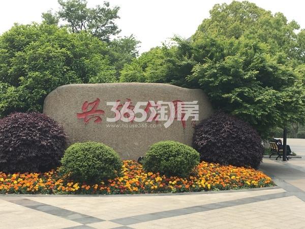 蓝光雍锦里配套图——兴塘公园