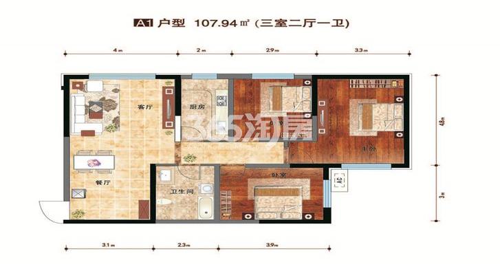 三室二厅107