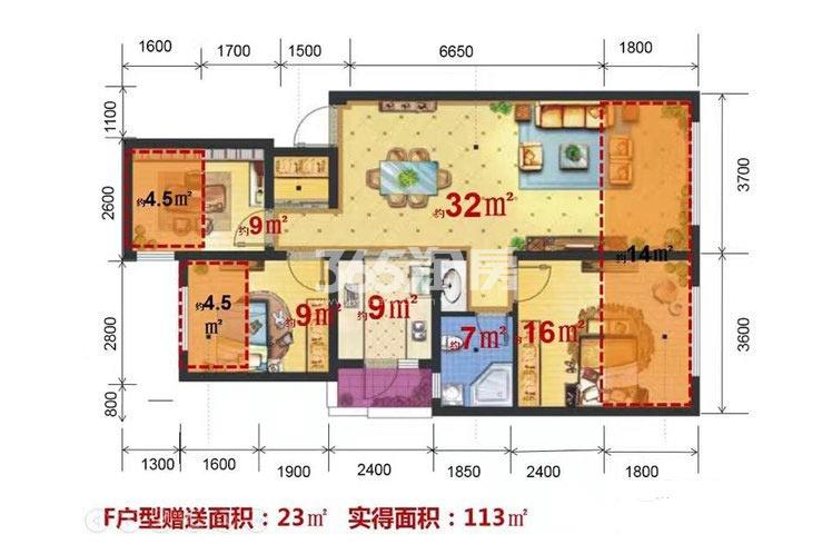 天琴湾7#楼113㎡户型3室2厅1厨1卫