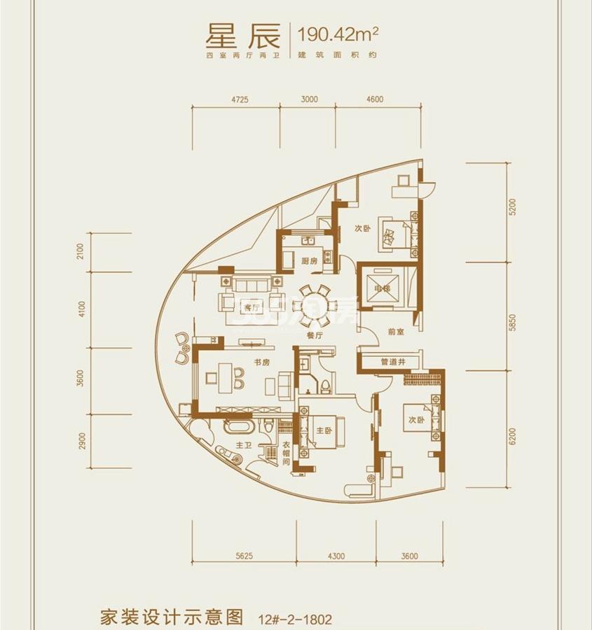 伟星长江之歌户型图