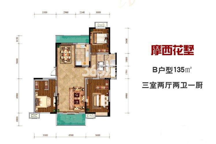 紫薇西棠摩西花墅B户型3室2厅2卫1厨135.00㎡