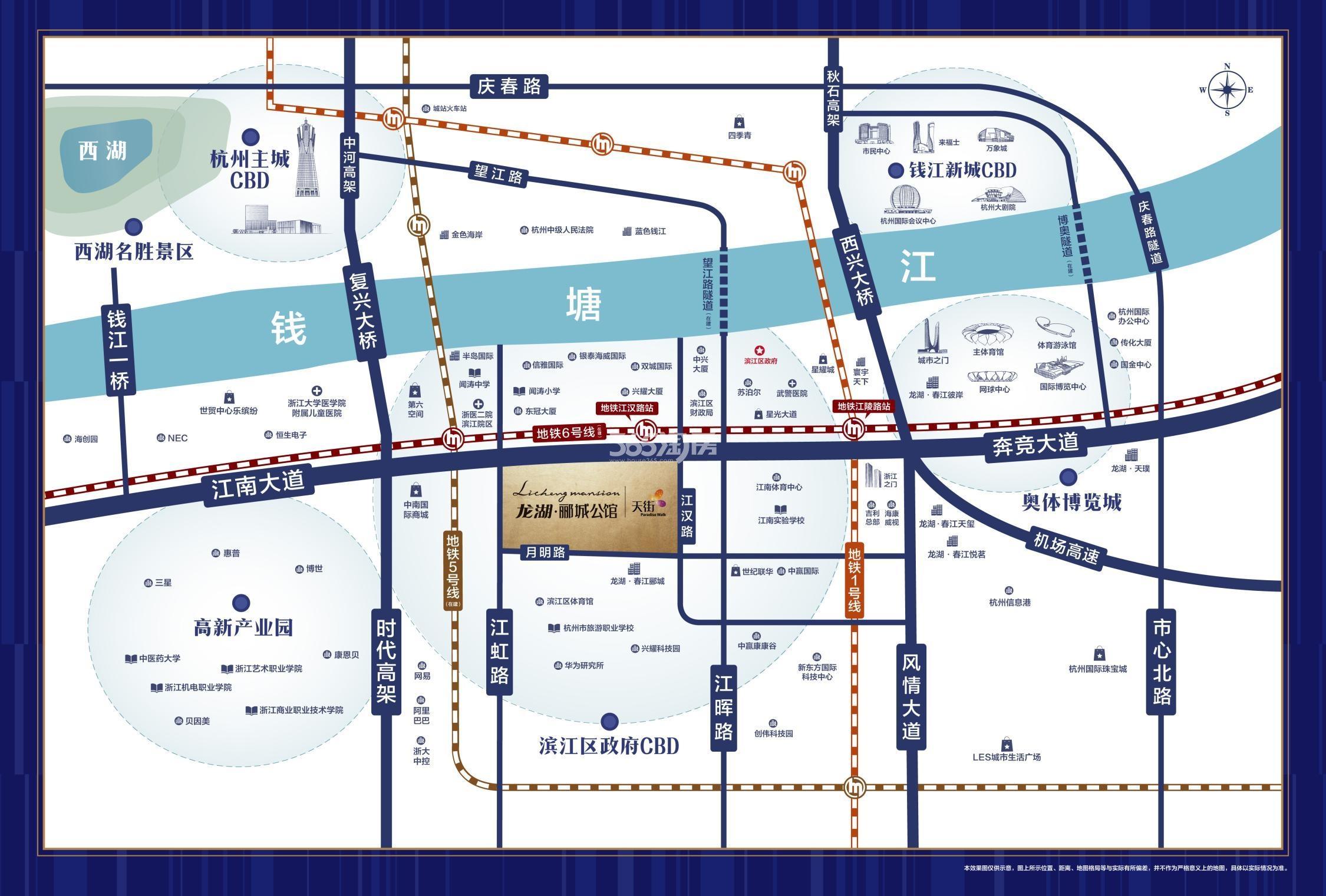龙湖郦城公馆交通图