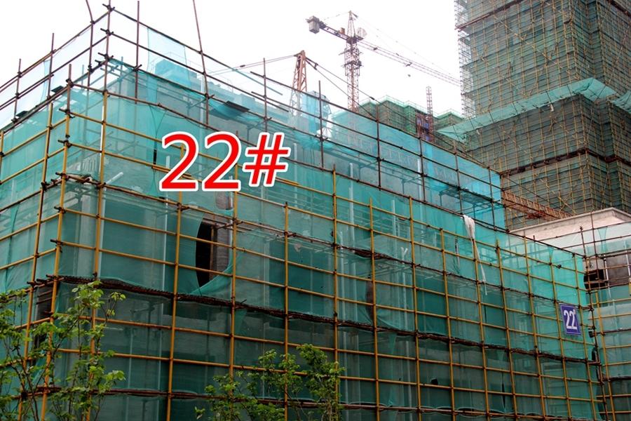 柏庄香府22#正在施工中(2017.7摄)
