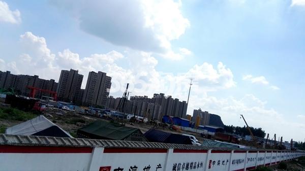 中海熙岸华府工地实景图(7.12)