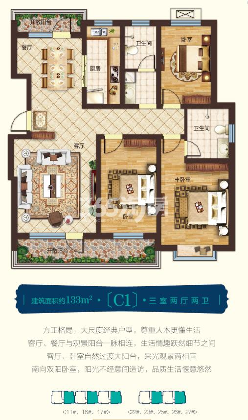 悦湖湾C1-02
