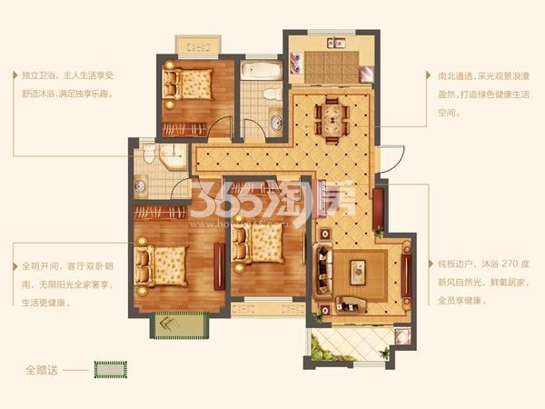 洋房C户型三室两厅两卫 111.86㎡