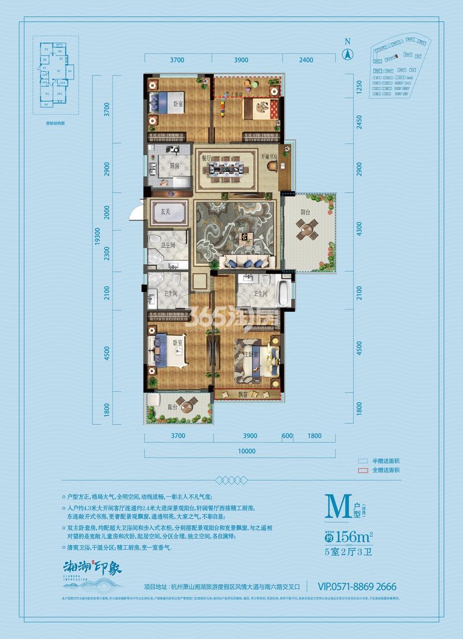 佳源湘湖印象户型图