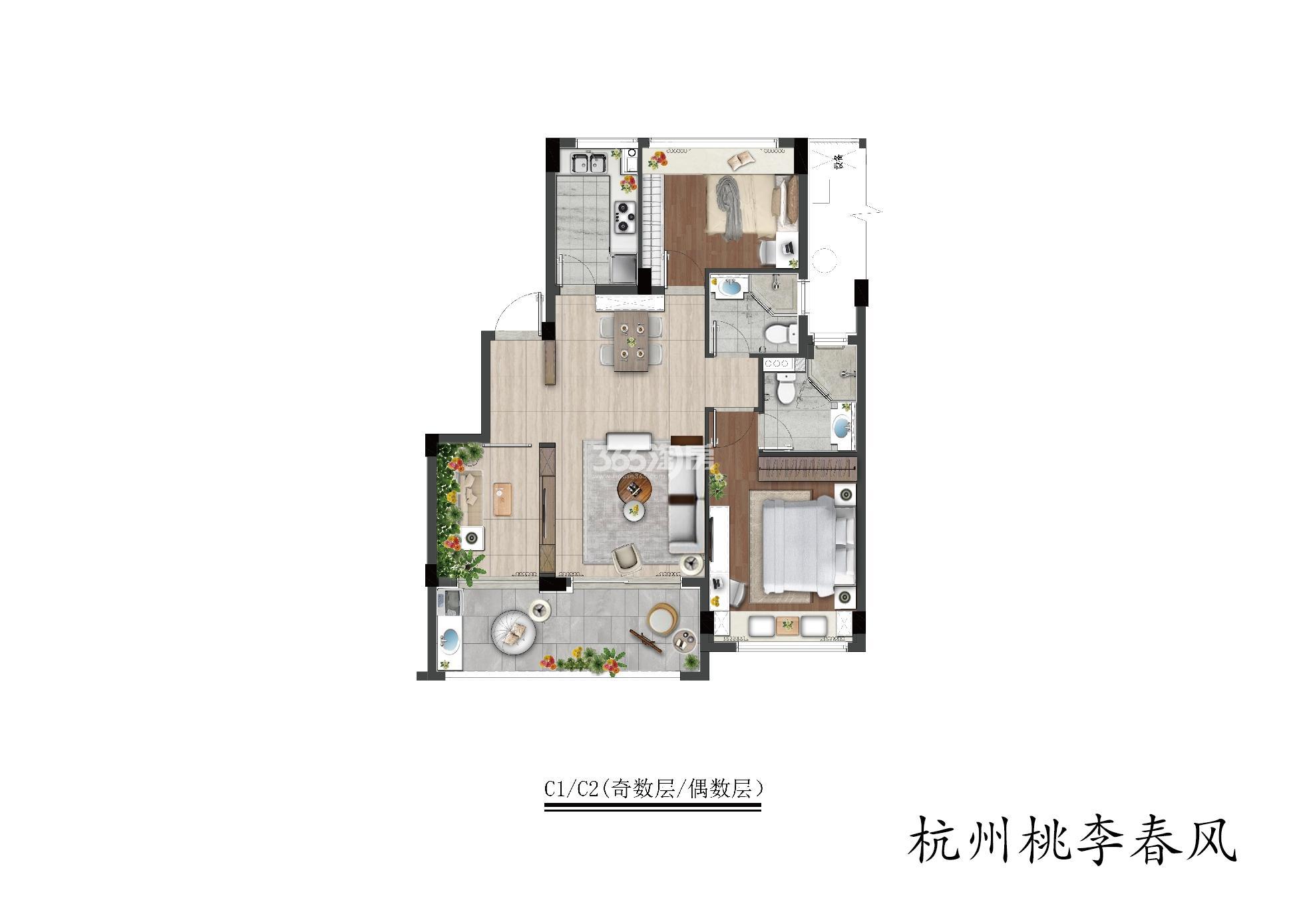桃李春风C1/C2(奇数层/偶数层)洋房