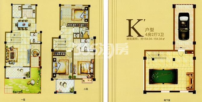 观山名筑三期叠墅K`约154平户型