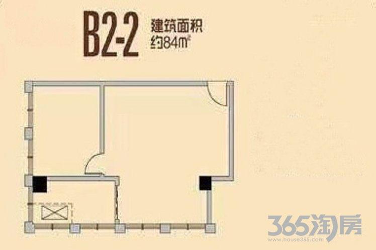 祥源城湖山小筑B2-2之84㎡户型