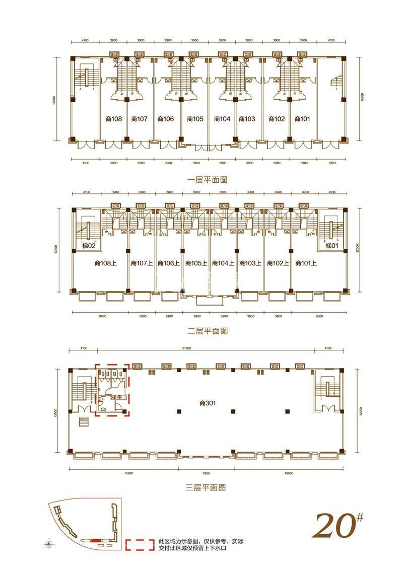 华邦观筑里20#楼一、二、三层商铺平面图A4-02户型