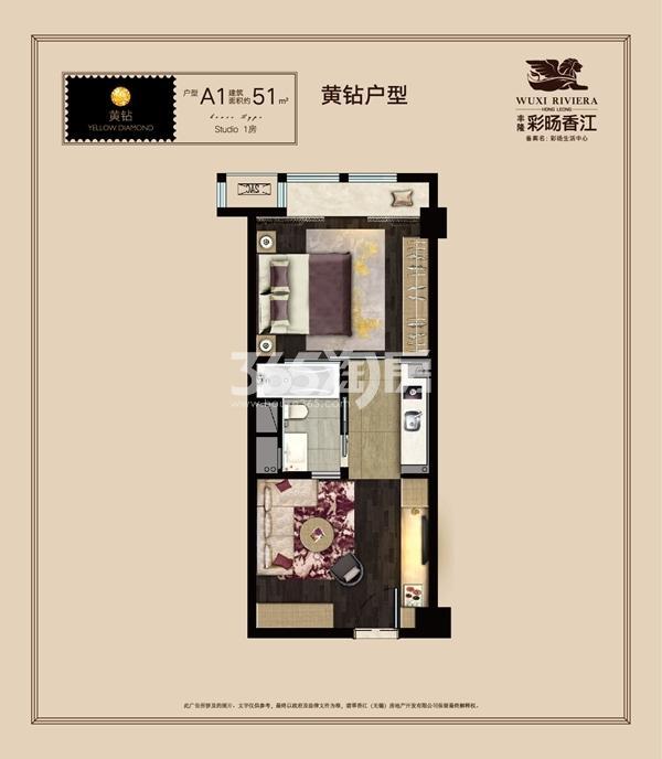 彩旸香江户型图