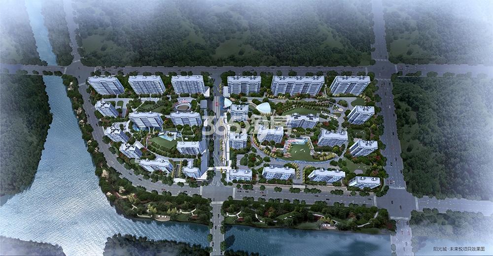 阳光城未来悦项目整体鸟瞰图