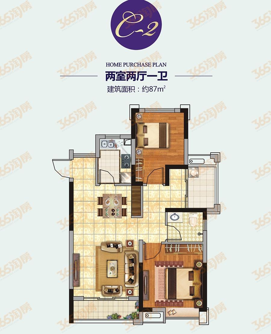 信德悦城C2户型图-87平
