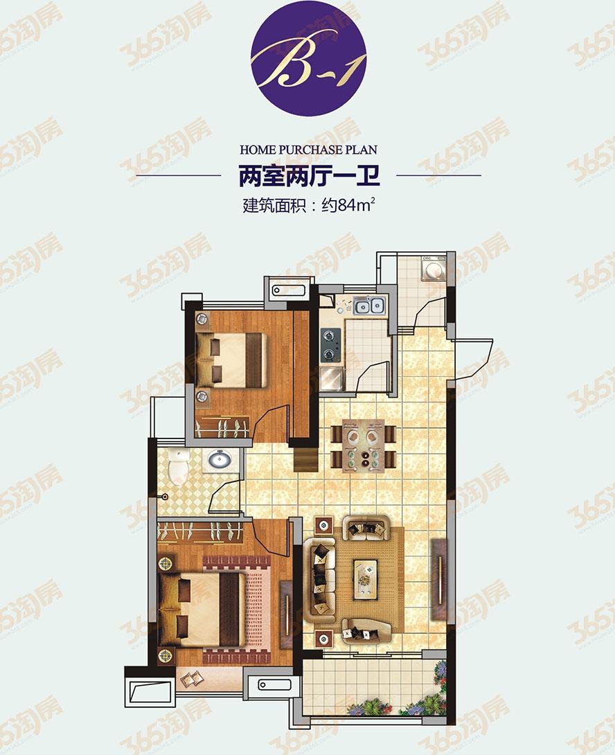 信德悦城B1户型图-84平