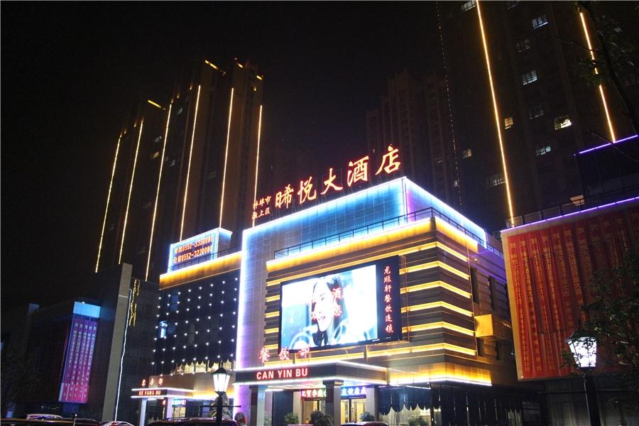 蚌埠国购广场 商业夜景 201804