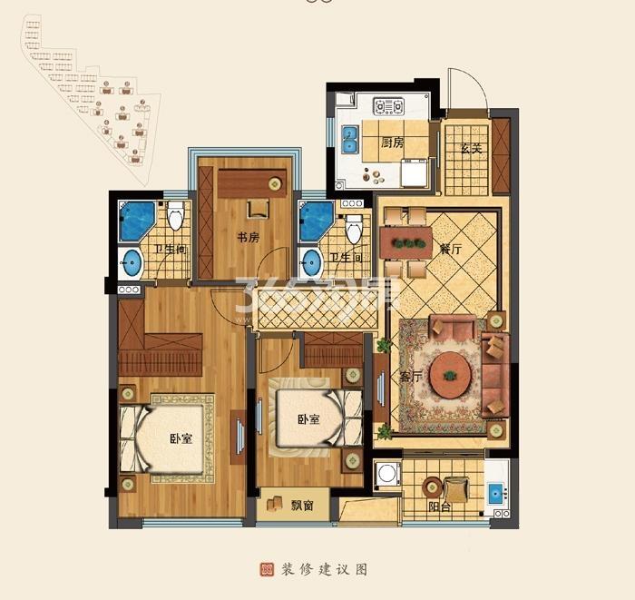 滨江御江南A户型89方(1-6、8、9#)