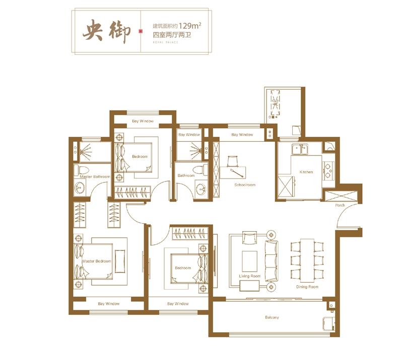 玖玺129㎡四室两厅两卫户型图