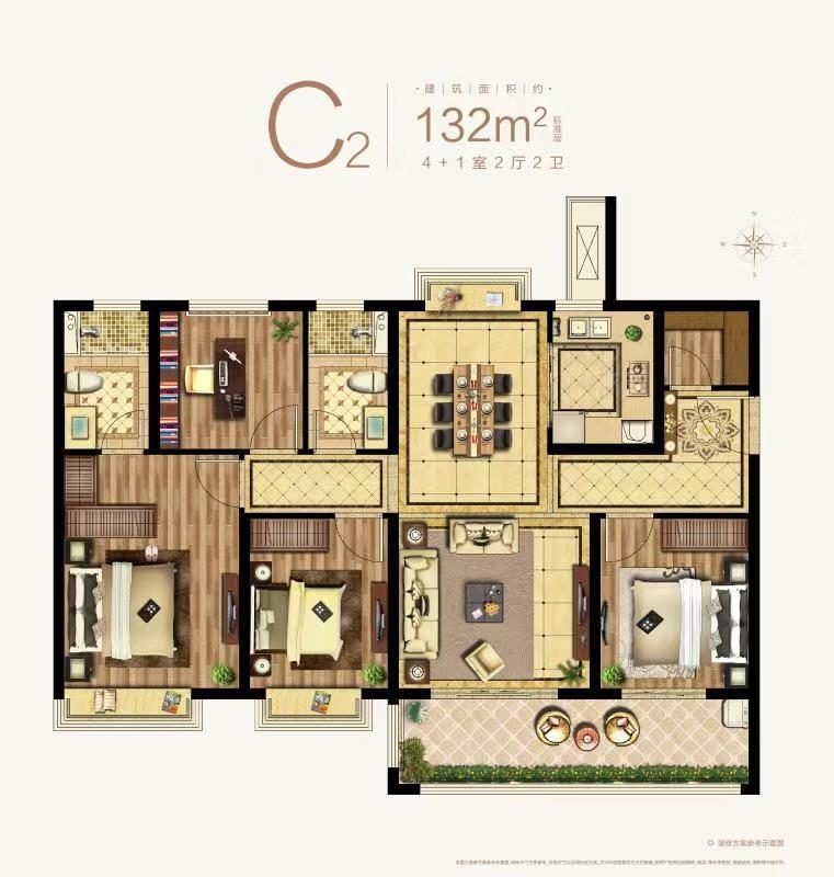 睿创新筑C2户型建筑面积132㎡