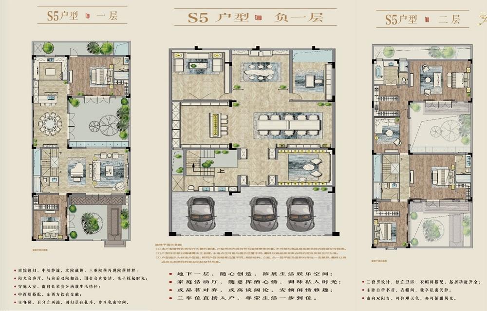 芜湖古城户型图