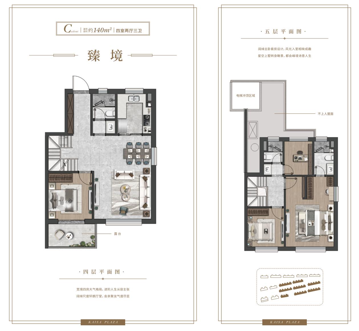 上海佳兆业城市广场户型图