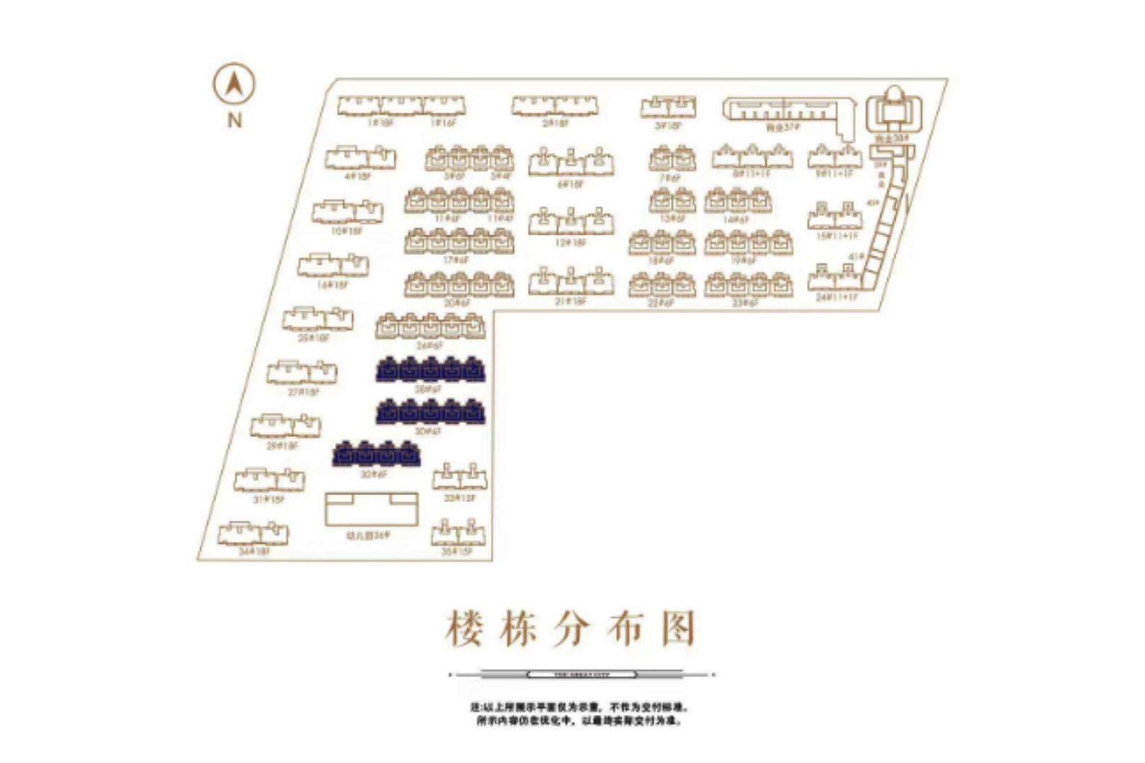中海曲江大城华宸项目鸟瞰图
