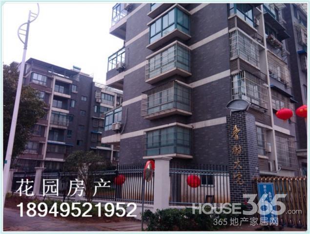 香榭大院5越6复式洋房,送大阳光房,超大阳台