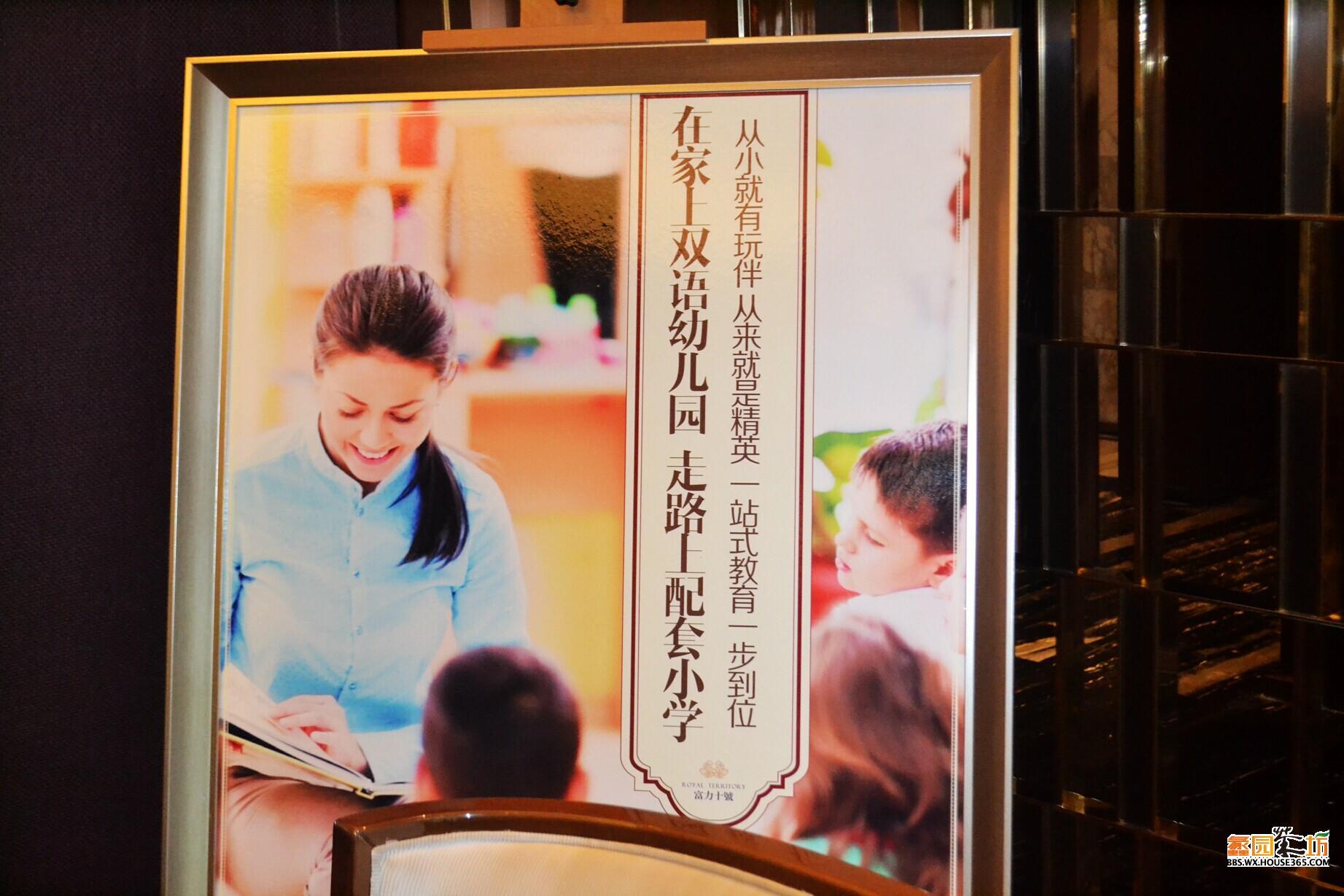 售楼处内部,基本都是宣传,友情提醒,户型图的展架.